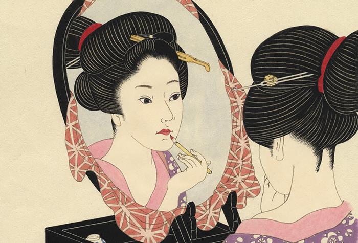 浮世紅 -Ukiyobeni- / Shinya Fukatsu