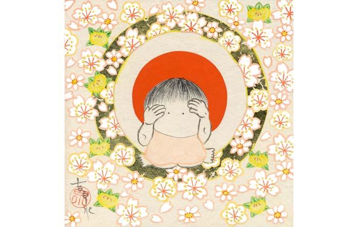 予祝『ひないろ』展 / Yoshimoto Tetsuya