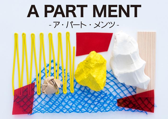 A PART MENT / SakoTatsuki/OkamotoSako/SaitoKeiichiro/TanakaMiho