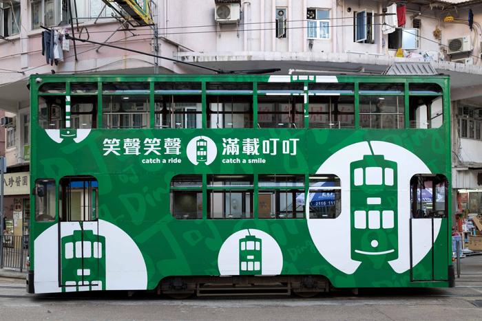 香港路面電車 / Matsuda Koichi