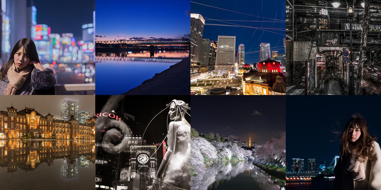 東京夜間写真部グループ展2018 / Tokyo Night Photography Club